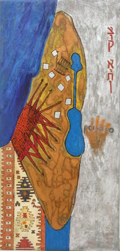 Tzuk Eitan, 2014, industrial paint on bed rack, 90x180