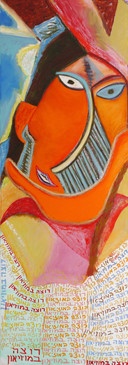 Homage Pablo Picasso, 2012, oil on canvas 60x180