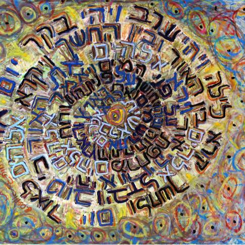 Creation 2007, oil on canvas,120x160