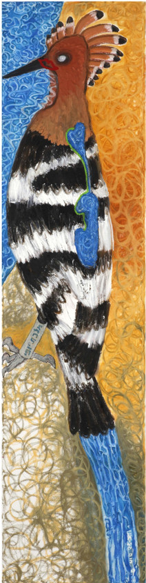 Israel (Hoopoe), 2009, oil on canvas, 180x50