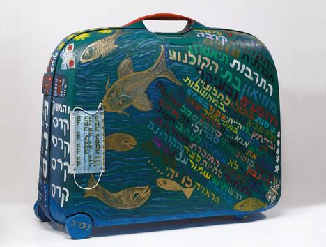 Corona (Side B), 2020, mixed media on suitcase