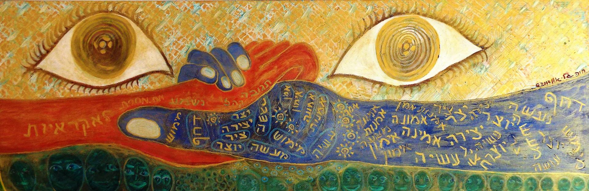The Artist, 2014, oil on canvas,180x70