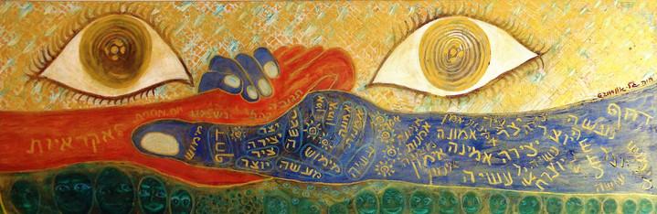 The Artist, 2014, oil on canvas, 180x70