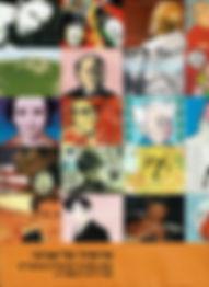 Tel Avivian Profile project 1.jpg