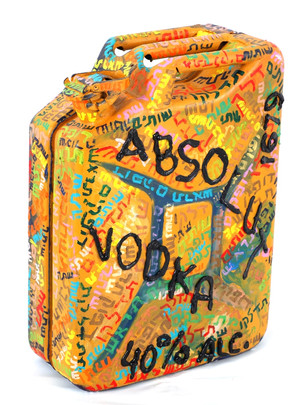 Fuel - Tank Up I, 2010, oil on jerrycan, 50x37x17