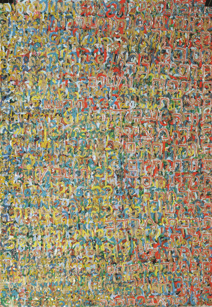 Jerusalem Streets, 2018, oil paint on map, 120x83