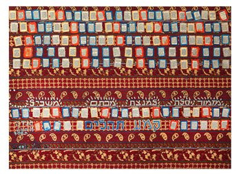 Gnizat Tehilim Ilan, 2009,collage of book of Psalms, table cloth, 150x120.jpg