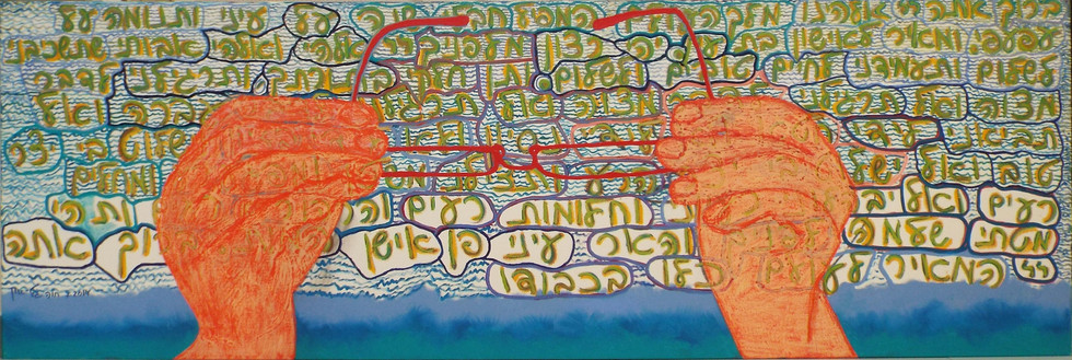 Bedtime Story 2014, oil on canvas, 180x70