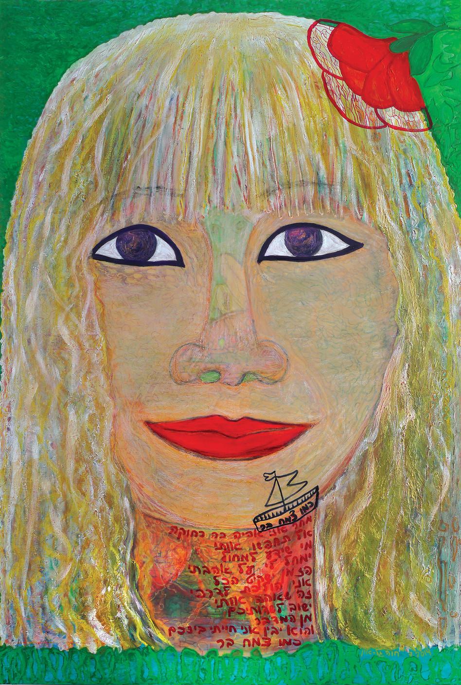 Rachel Shapira, 2014, oil on canvas, 120x180