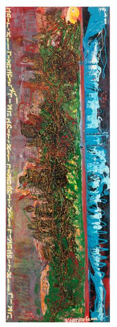 Homage Gerhard Richter, 2012, oil on canvas 60x180