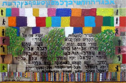 Shir Lama'alot 2020, mixed media, 86x57