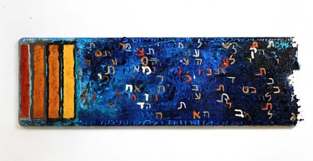Springboard 2000, oil on fiberglass, 120x40