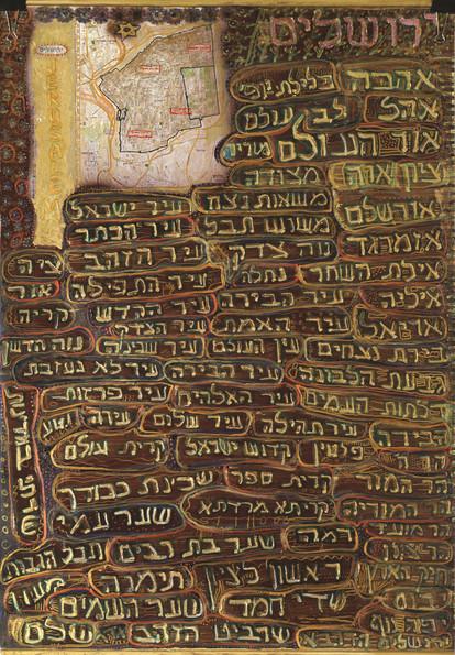 Jerusalem Names, 2018, oil paint on map, 120x83