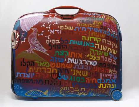 Pandemic , 2020, mixed media on suitcase