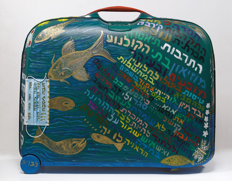 Corona (Side A), 2020, mixed media on suitcase