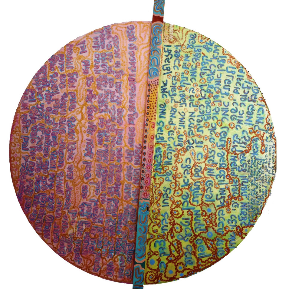 Vezot Habracha, Torah portion 2005, oil on plywood, 140⌀