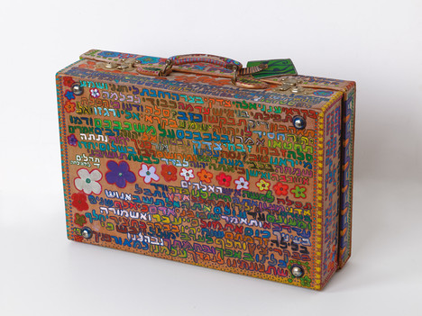 Psalms 90 (side B), 2020, oil on suitcase