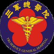 三軍總醫院.png