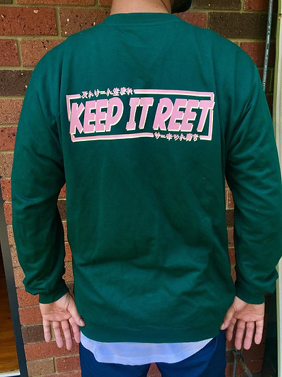 Limited Bottle Green Sweater