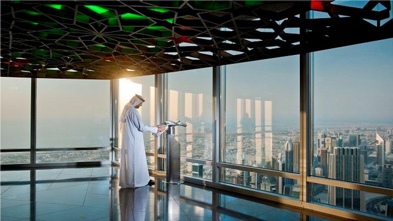 Burj Khalifa ATT 124th Floor NPH + Aquarium Tickets and Transfer