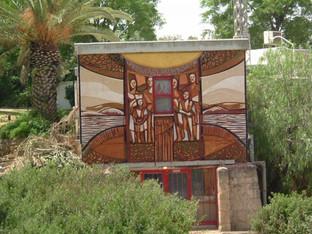 Mural and Enviromental sculpturing, Kibbutz Or Haner