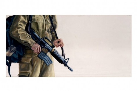 Reserve soldier armed