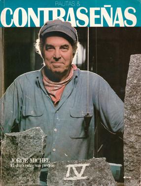 """Portada revista """"Pautas y Contraseñas"""". 1986"""