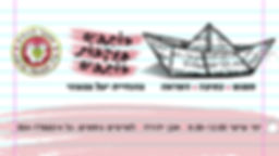 banner event2.jpg