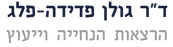logo_5N.png