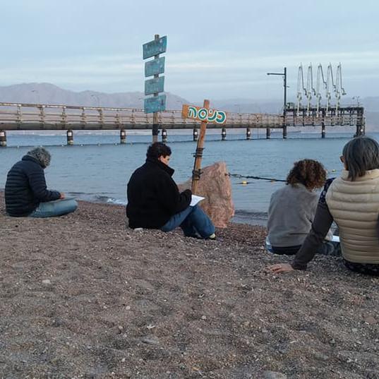 סדנא: פיתוח מיומנויות התבוננות פנימית בסבבית ים