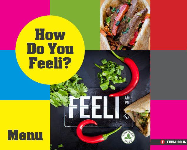 עיצוב ומיתוג לתחום המזון