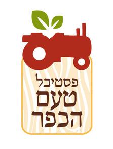 logo-festival-hakfar.jpg