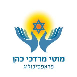 מוטי מרדכי כהן