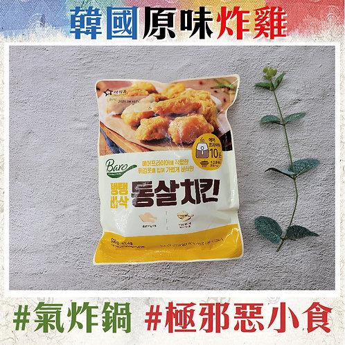 韓國OH 原味炸雞 ~500g