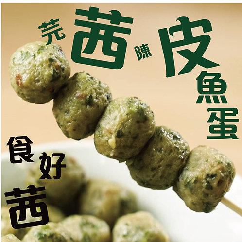 芫茜陳皮魚蛋 200g / 盒