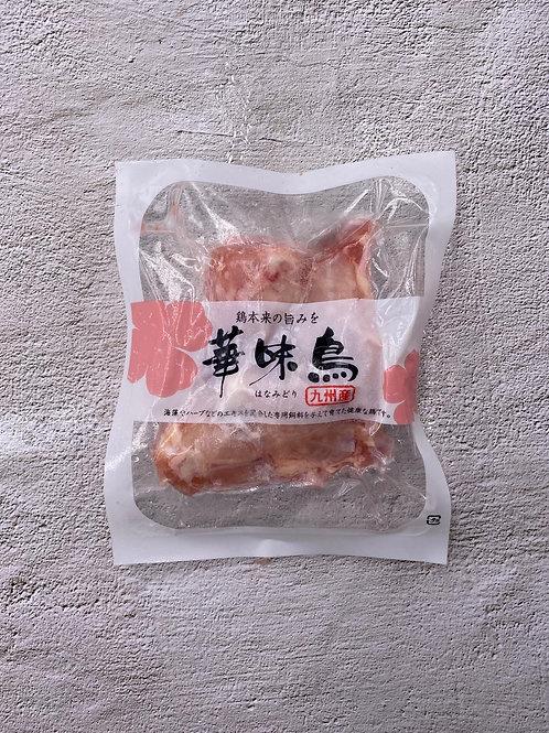 九州產 華味鳥 手羽元 (雞翼鎚) (約250g)