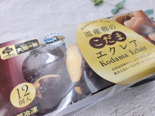 【北海道直送】 雞蛋朱古力小泡芙 12pcs (急凍)