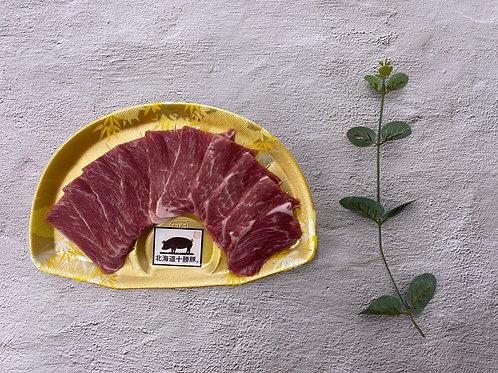 北海道十勝豚 梅頭 *燒肉片 ~200g