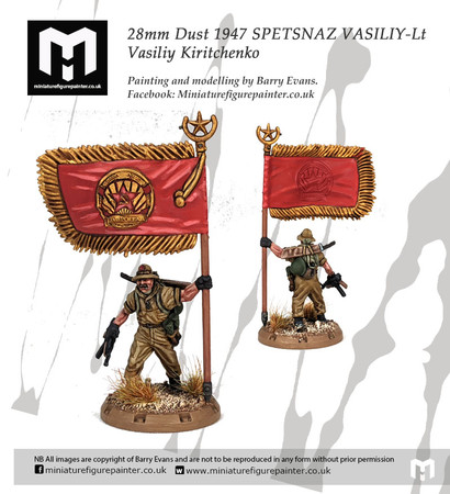 28mm Red Army standard bearer