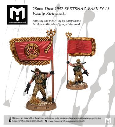 28mm Red Army standard bearer