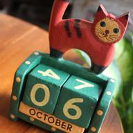 ネコの万年カレンダー