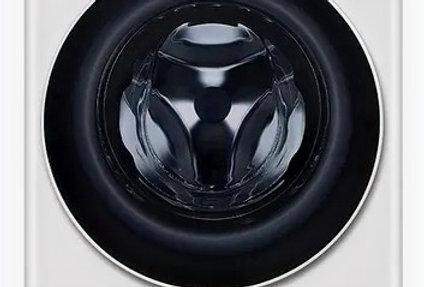 Lavadora LG Carga Frontal Tecnología Steam 12kg Sensación