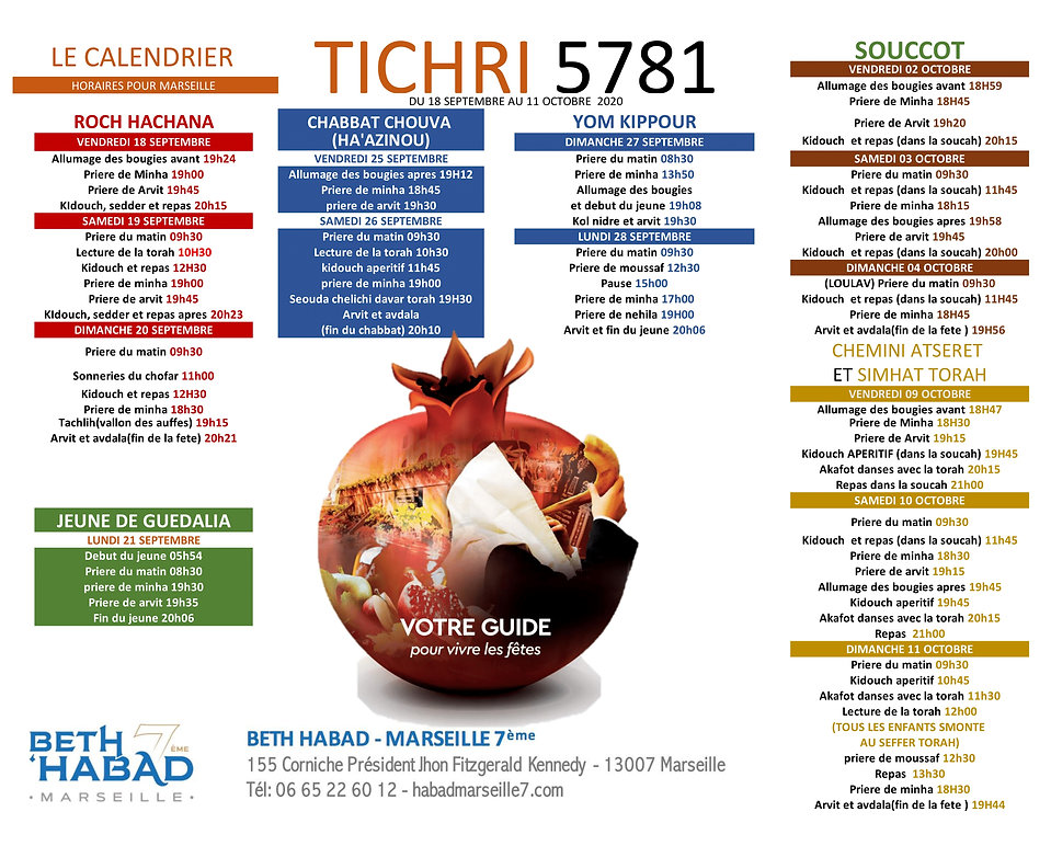TICHRI 5781 coriger-1 final.jpg