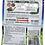 Thumbnail: Sherwood Prevention Tablets