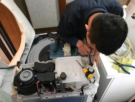 洗濯機修理