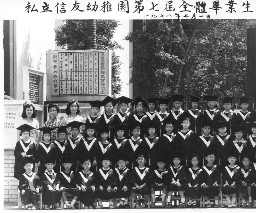 1978_0701幼稚園7_20190508.jpg