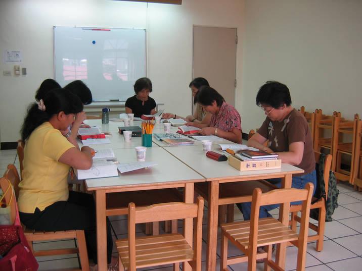 5F教室501