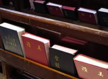 2F聖經與詩本-陳炳勳攝
