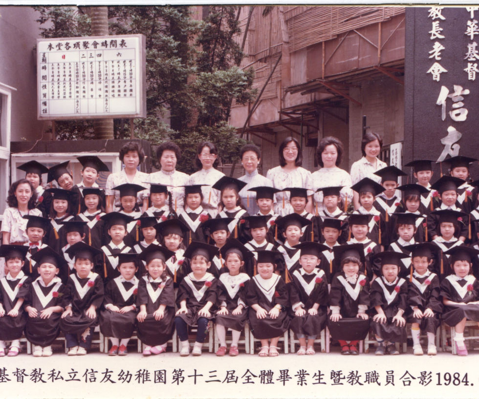 1984_0630幼稚園13_20190508.jpg