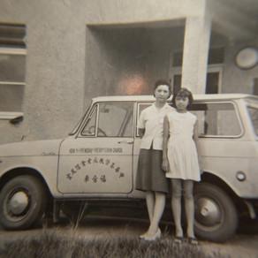 1966_福音車